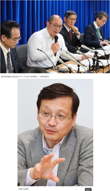 f:id:yachikusakusaki:20200722013536j:plain
