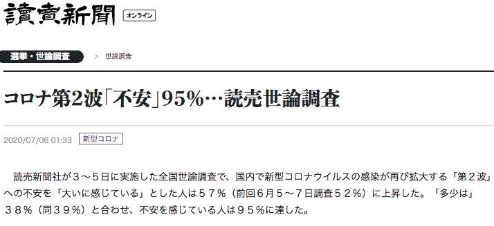 f:id:yachikusakusaki:20200722014302j:plain