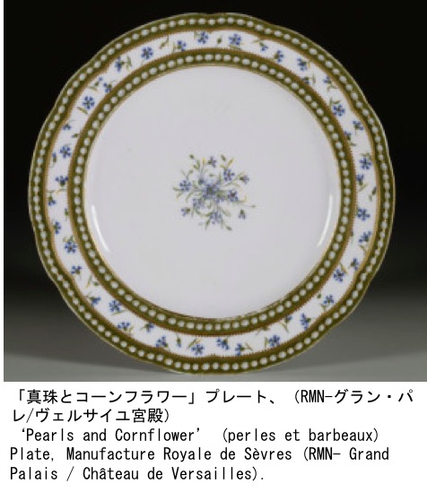 f:id:yachikusakusaki:20200722225756j:plain