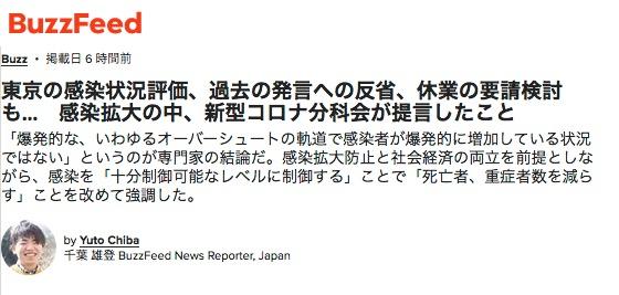 f:id:yachikusakusaki:20200723150915j:plain