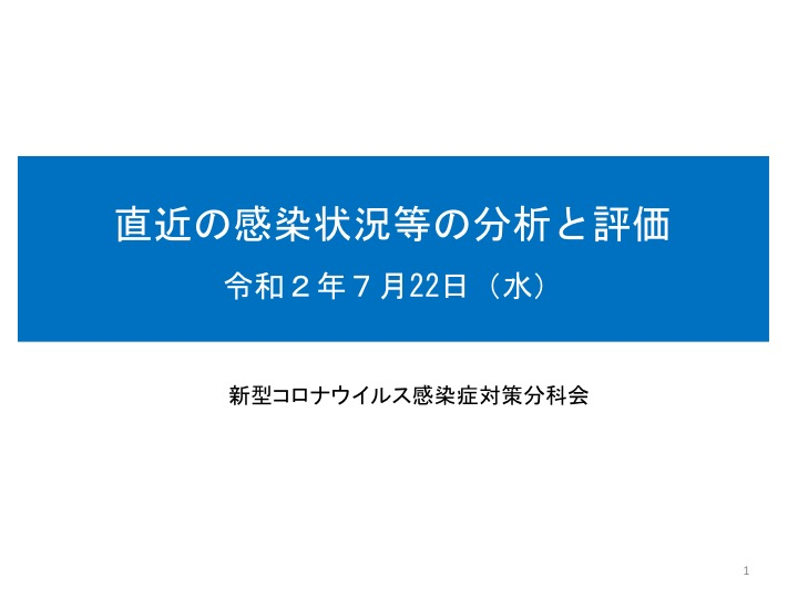 f:id:yachikusakusaki:20200723234327j:plain