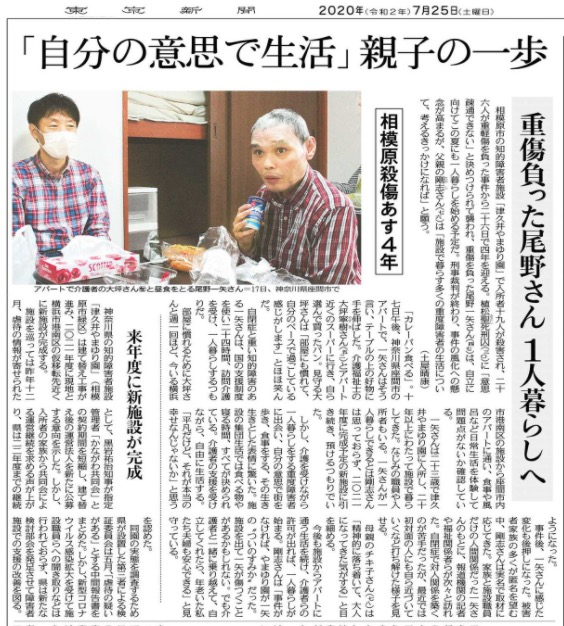 f:id:yachikusakusaki:20200726180136j:plain