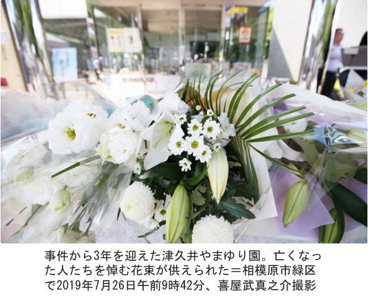 f:id:yachikusakusaki:20200726180200j:plain