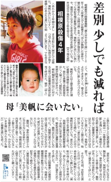 f:id:yachikusakusaki:20200727230254j:plain