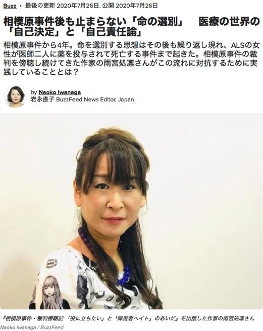 f:id:yachikusakusaki:20200729234414j:plain