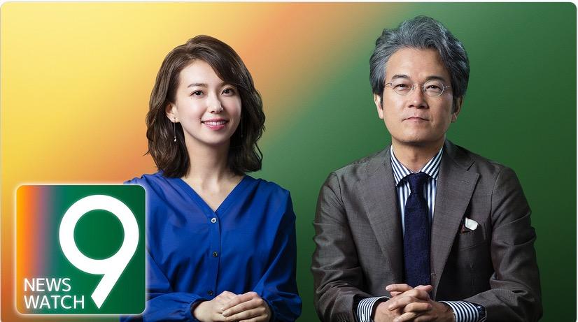 f:id:yachikusakusaki:20200801162128j:plain