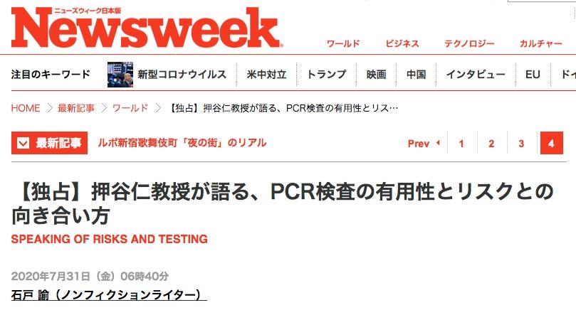 f:id:yachikusakusaki:20200802002359j:plain