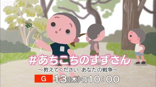 f:id:yachikusakusaki:20200816113302j:plain