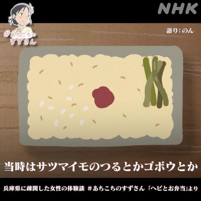 f:id:yachikusakusaki:20200816113448j:plain