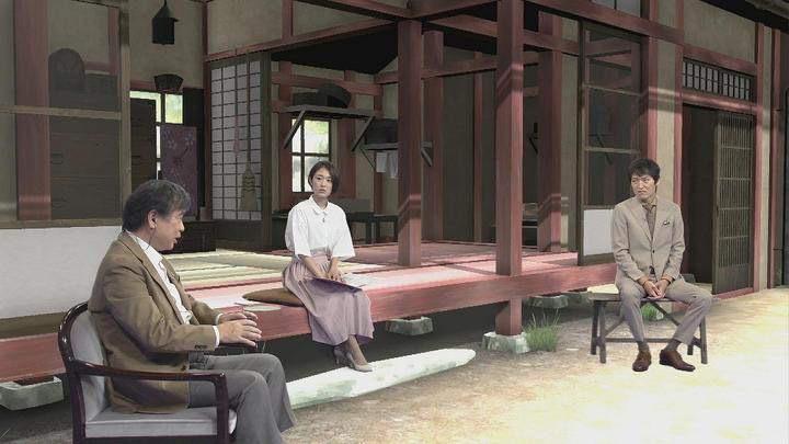 f:id:yachikusakusaki:20200816113638j:plain