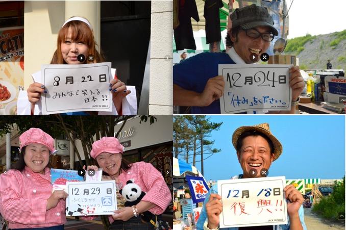 f:id:yachikusakusaki:20200827010626j:plain