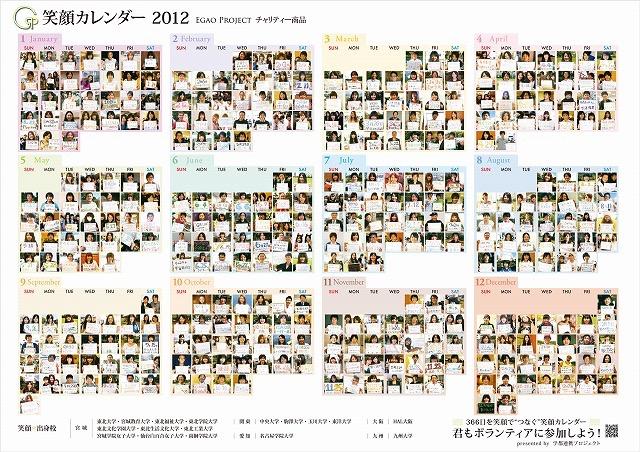 f:id:yachikusakusaki:20200827010906j:plain