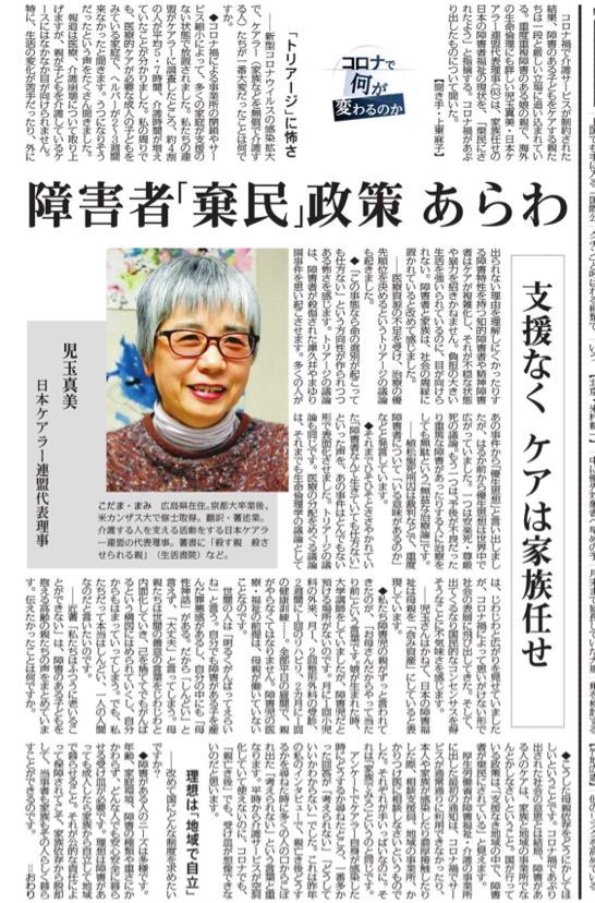 f:id:yachikusakusaki:20200827223906j:plain