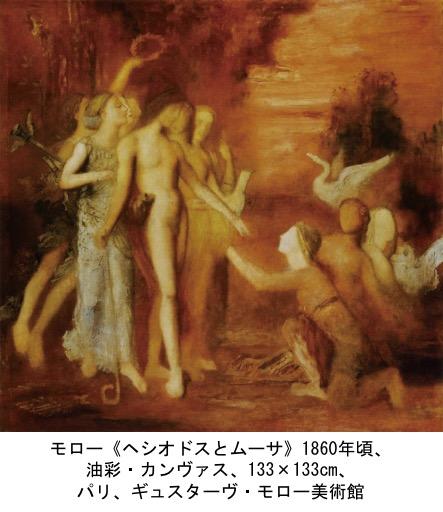 f:id:yachikusakusaki:20200907234220j:plain