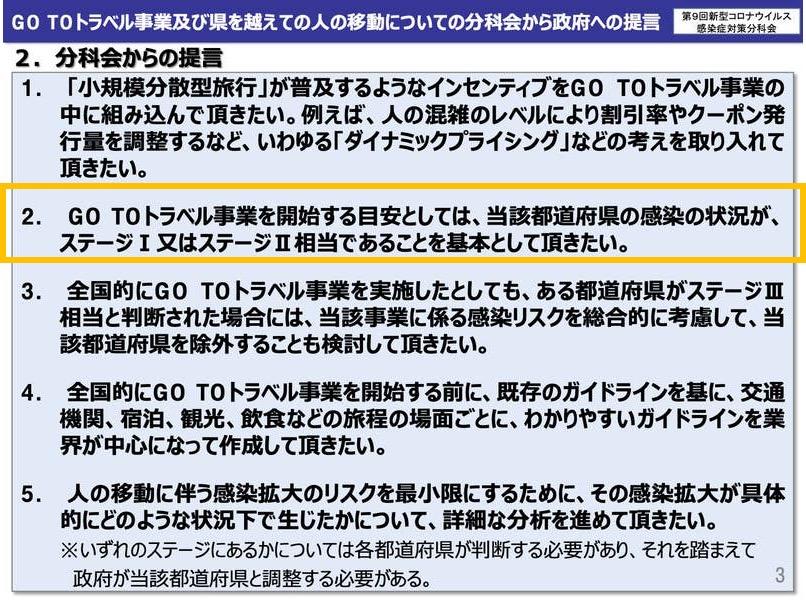 f:id:yachikusakusaki:20200912165150j:plain