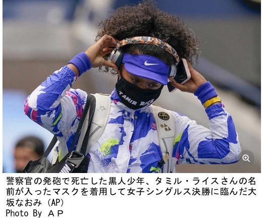 f:id:yachikusakusaki:20200916165907j:plain