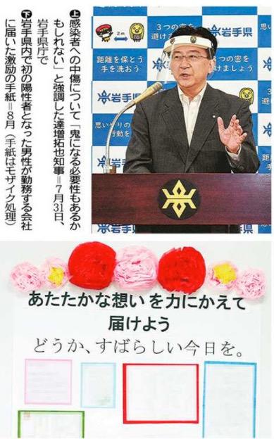 f:id:yachikusakusaki:20200919001521j:plain