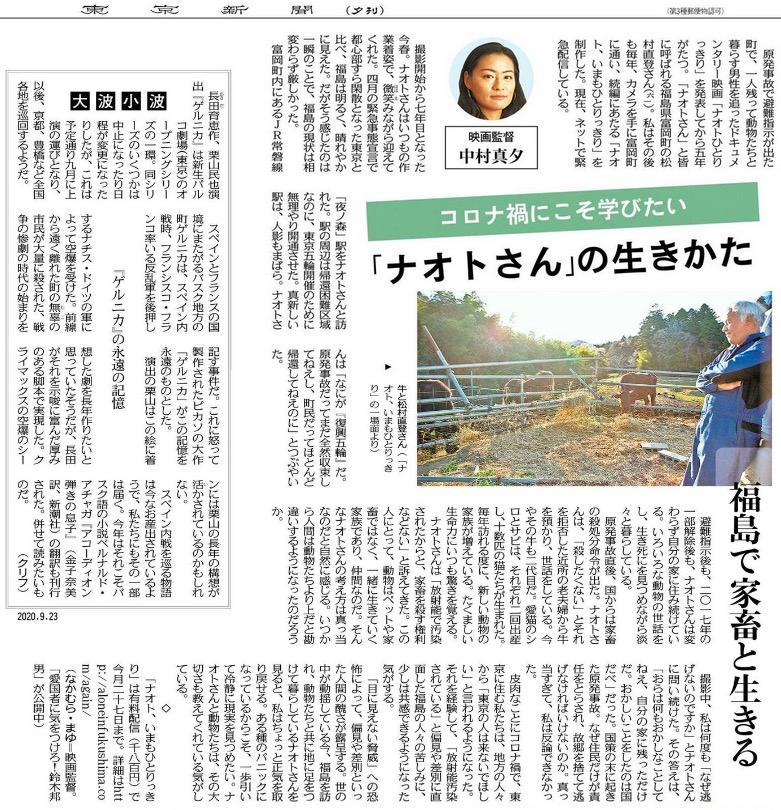 f:id:yachikusakusaki:20200927010355j:plain