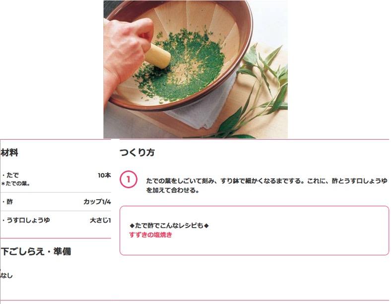 f:id:yachikusakusaki:20201007220011j:plain