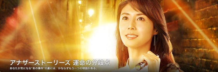 f:id:yachikusakusaki:20201008231143j:plain