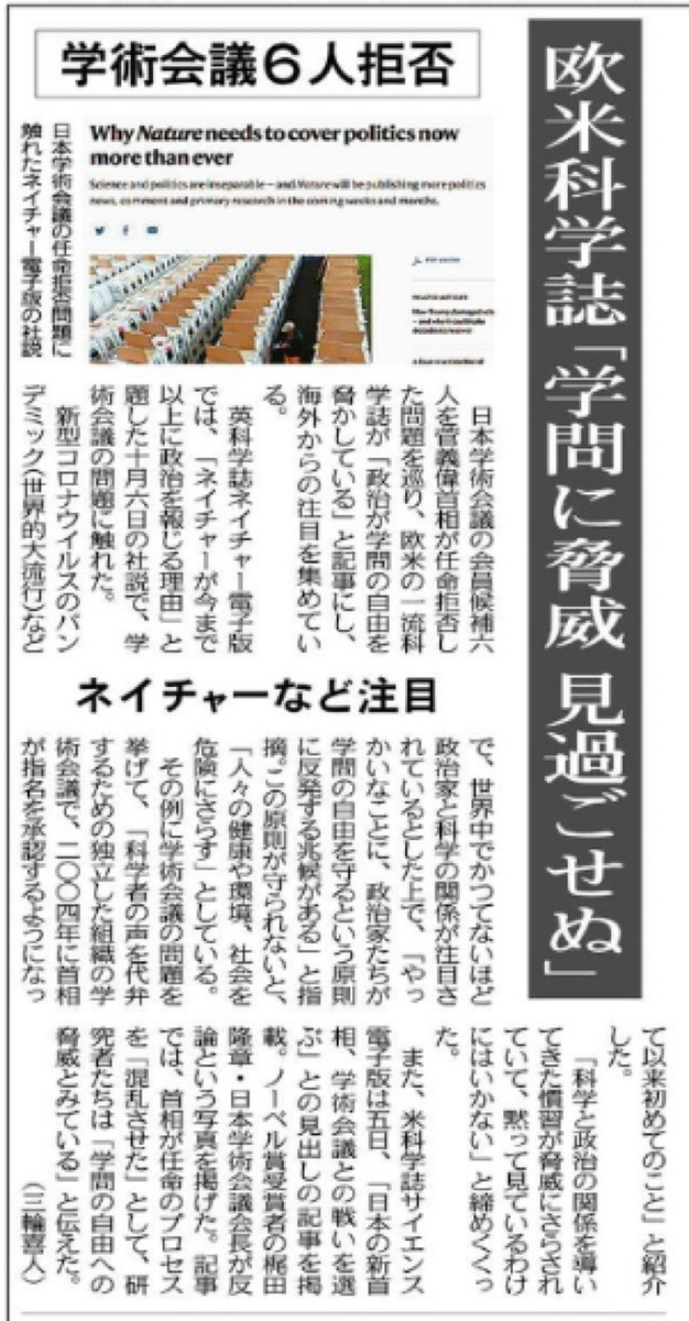 f:id:yachikusakusaki:20201010185104j:plain