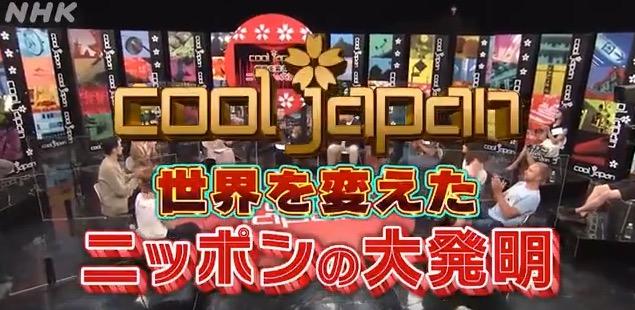 f:id:yachikusakusaki:20201016223837j:plain