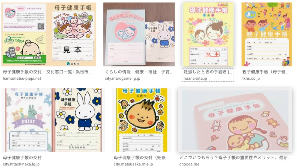 f:id:yachikusakusaki:20201016224145j:plain