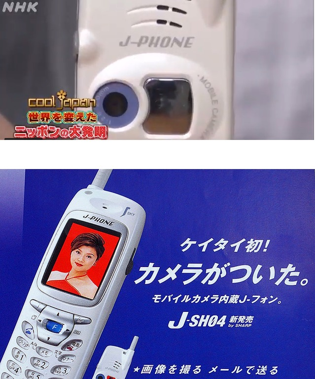 f:id:yachikusakusaki:20201017230404j:plain