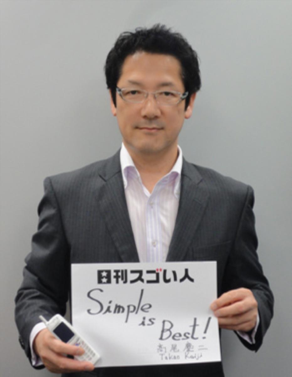 f:id:yachikusakusaki:20201017230517p:plain