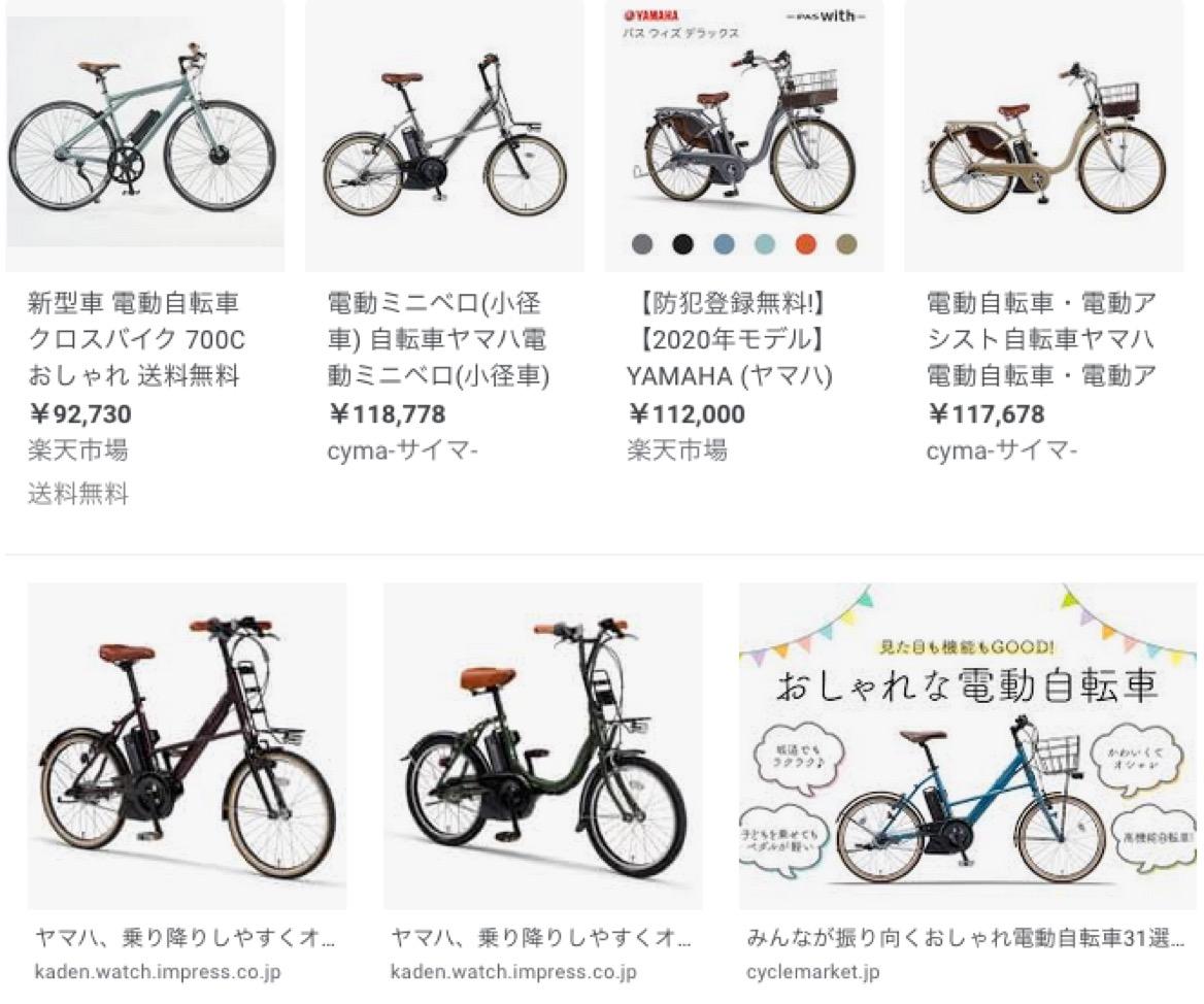f:id:yachikusakusaki:20201019220602j:plain