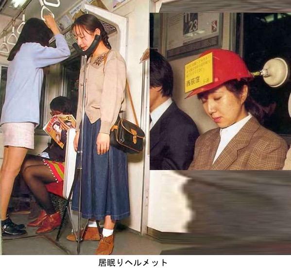 f:id:yachikusakusaki:20201020222057j:plain