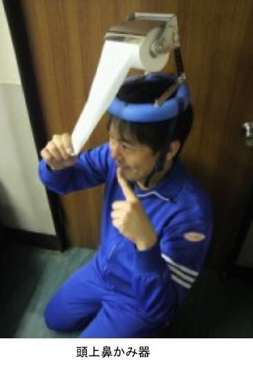 f:id:yachikusakusaki:20201020222313j:plain