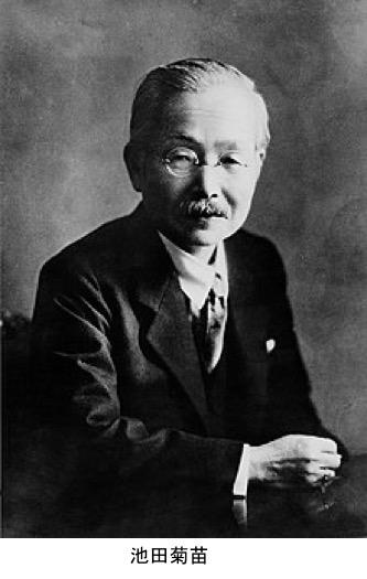 f:id:yachikusakusaki:20201021225918j:plain