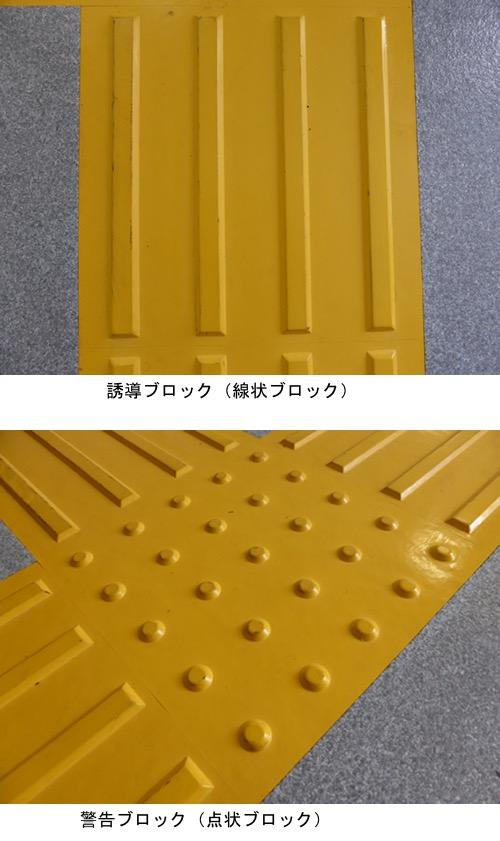 f:id:yachikusakusaki:20201021230900j:plain