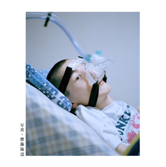 f:id:yachikusakusaki:20201022185441j:plain