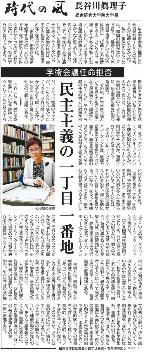 f:id:yachikusakusaki:20201102000334j:plain