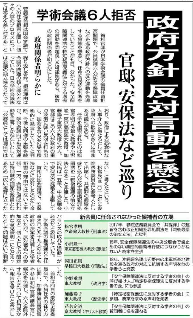f:id:yachikusakusaki:20201108221137j:plain