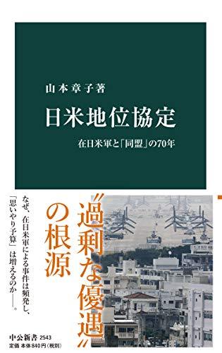 f:id:yachikusakusaki:20201114161125p:plain