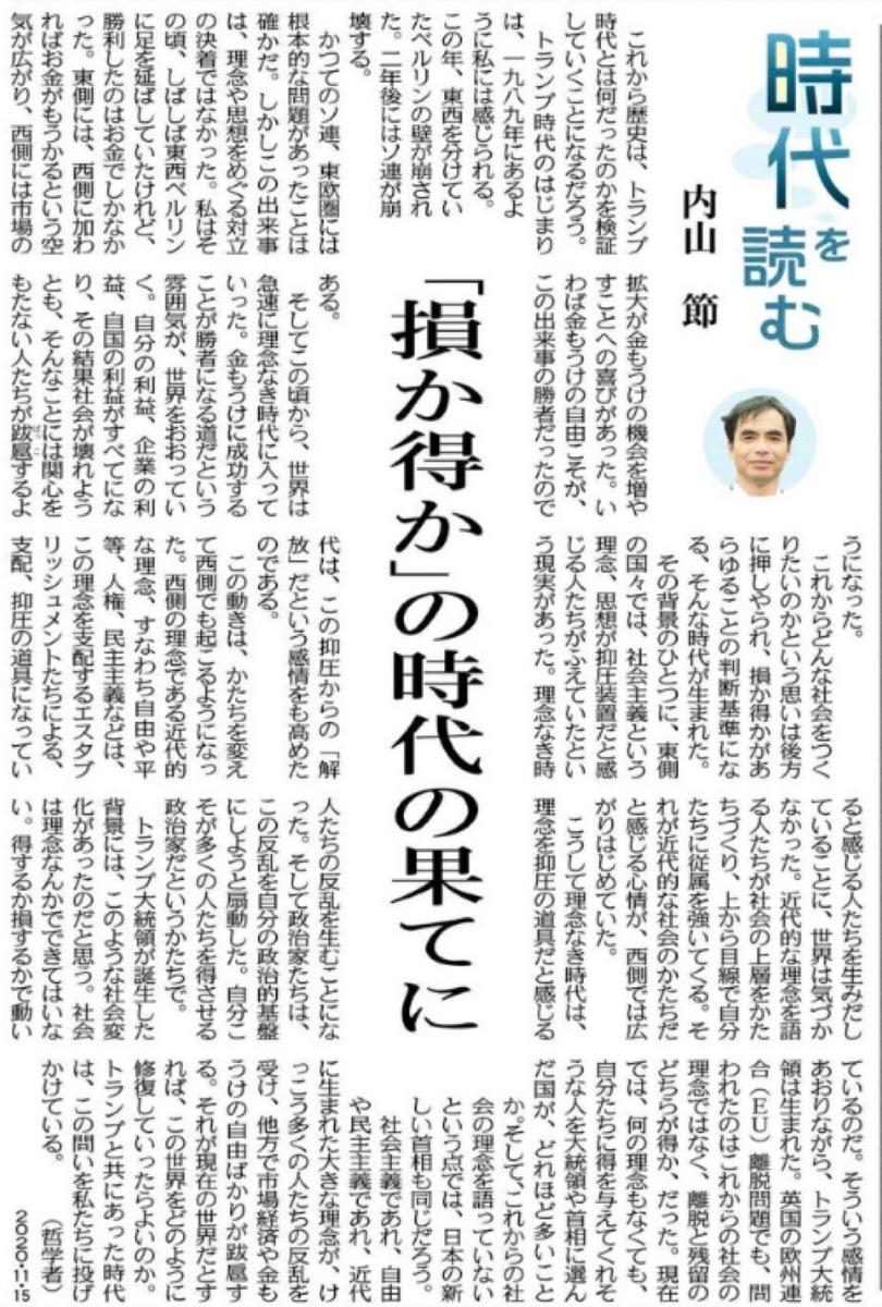 f:id:yachikusakusaki:20201119230131j:plain