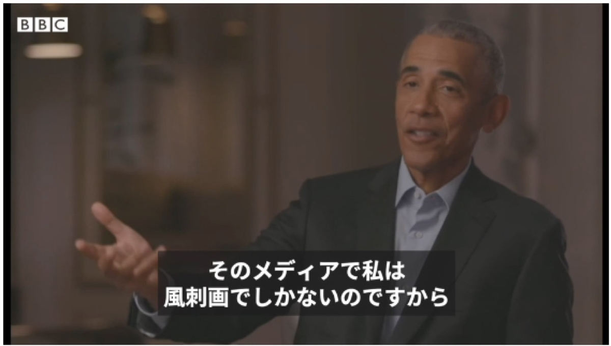 f:id:yachikusakusaki:20201119235440j:plain