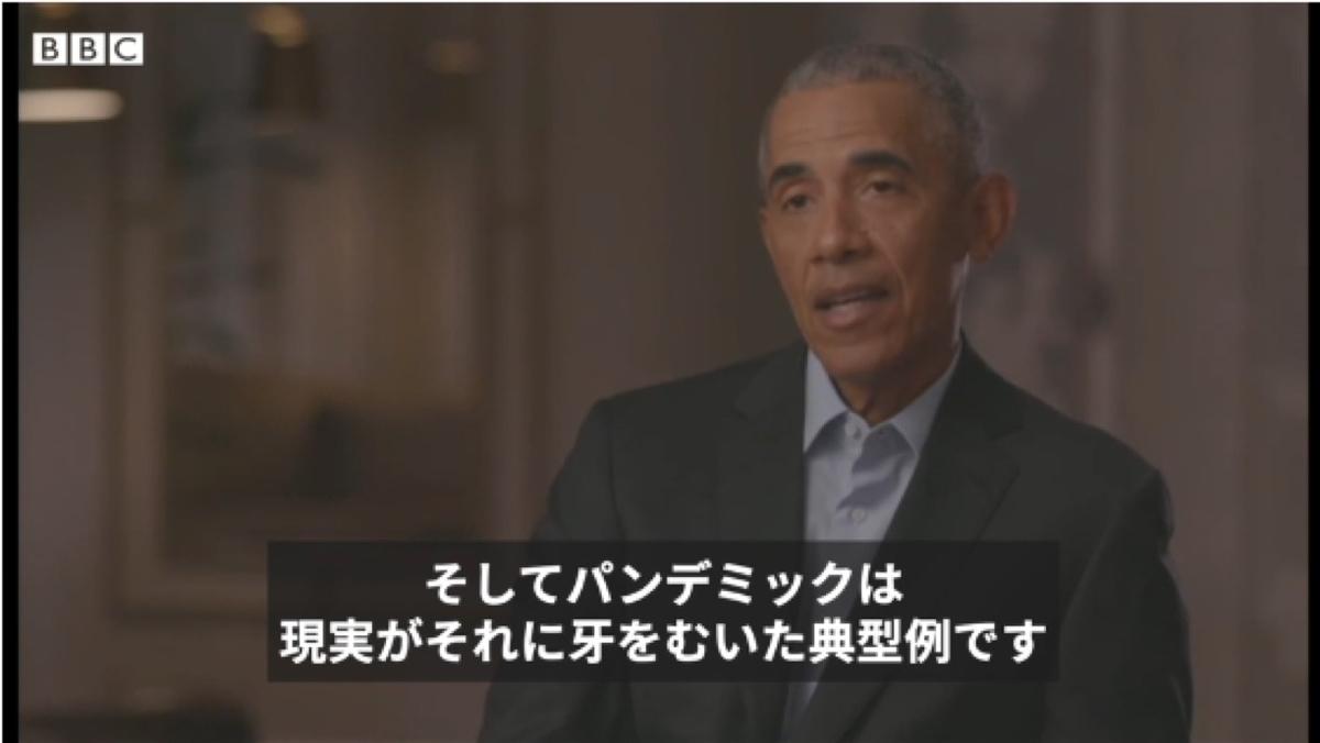 f:id:yachikusakusaki:20201119235506j:plain