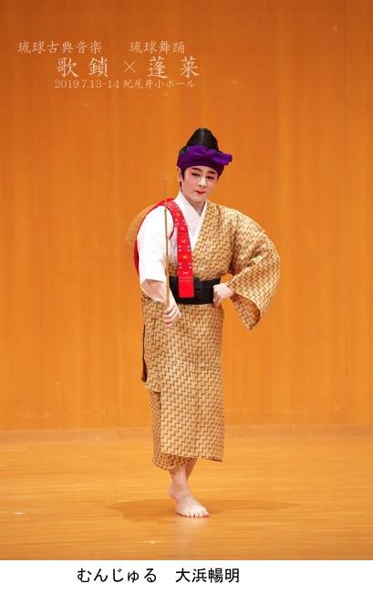 f:id:yachikusakusaki:20201124231956j:plain