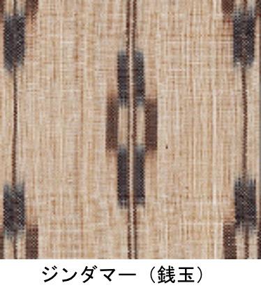f:id:yachikusakusaki:20201124232438j:plain