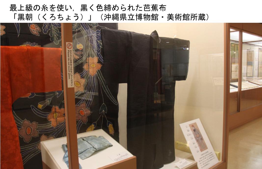 f:id:yachikusakusaki:20201125234702j:plain