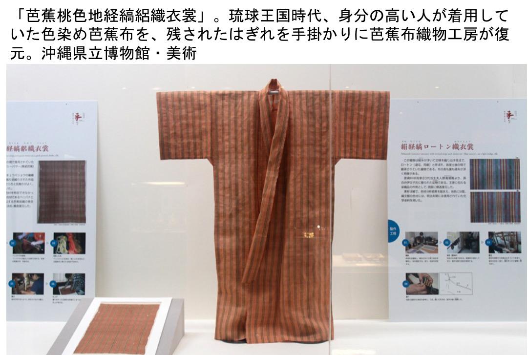 f:id:yachikusakusaki:20201125234908j:plain