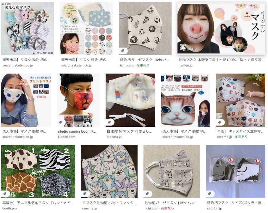 f:id:yachikusakusaki:20201127223639j:plain