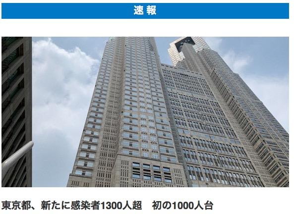f:id:yachikusakusaki:20201231164144j:plain
