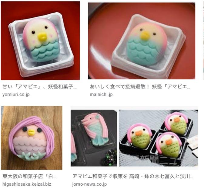 f:id:yachikusakusaki:20210105004417j:plain