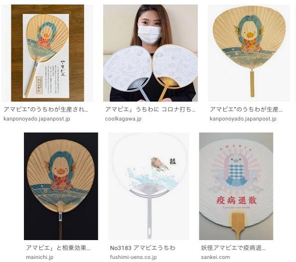 f:id:yachikusakusaki:20210105004432j:plain