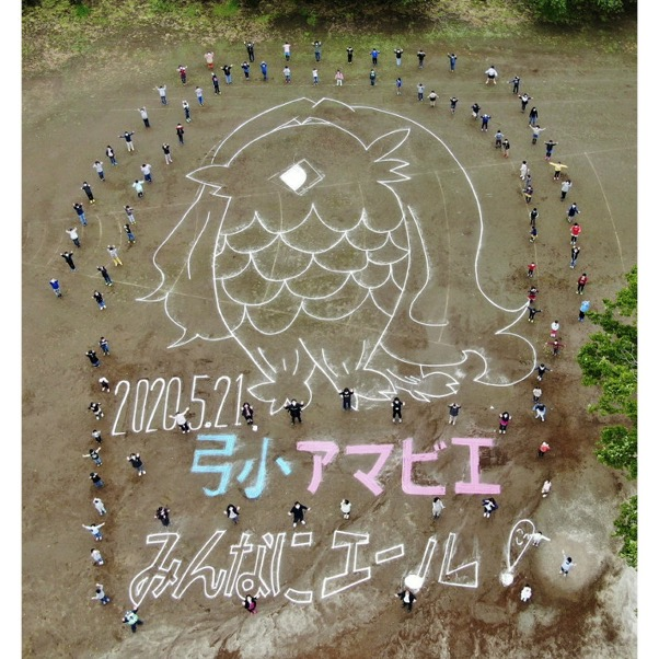 f:id:yachikusakusaki:20210105004454j:plain